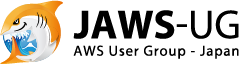 JAWS-UG(AWS Users Group – Japan)
